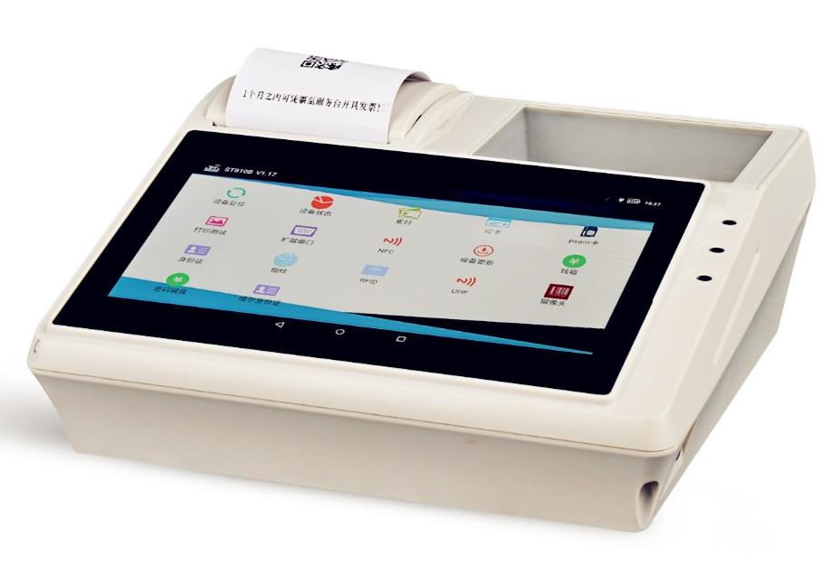 供应原装进口澳大利亚康迪脑电图仪8050