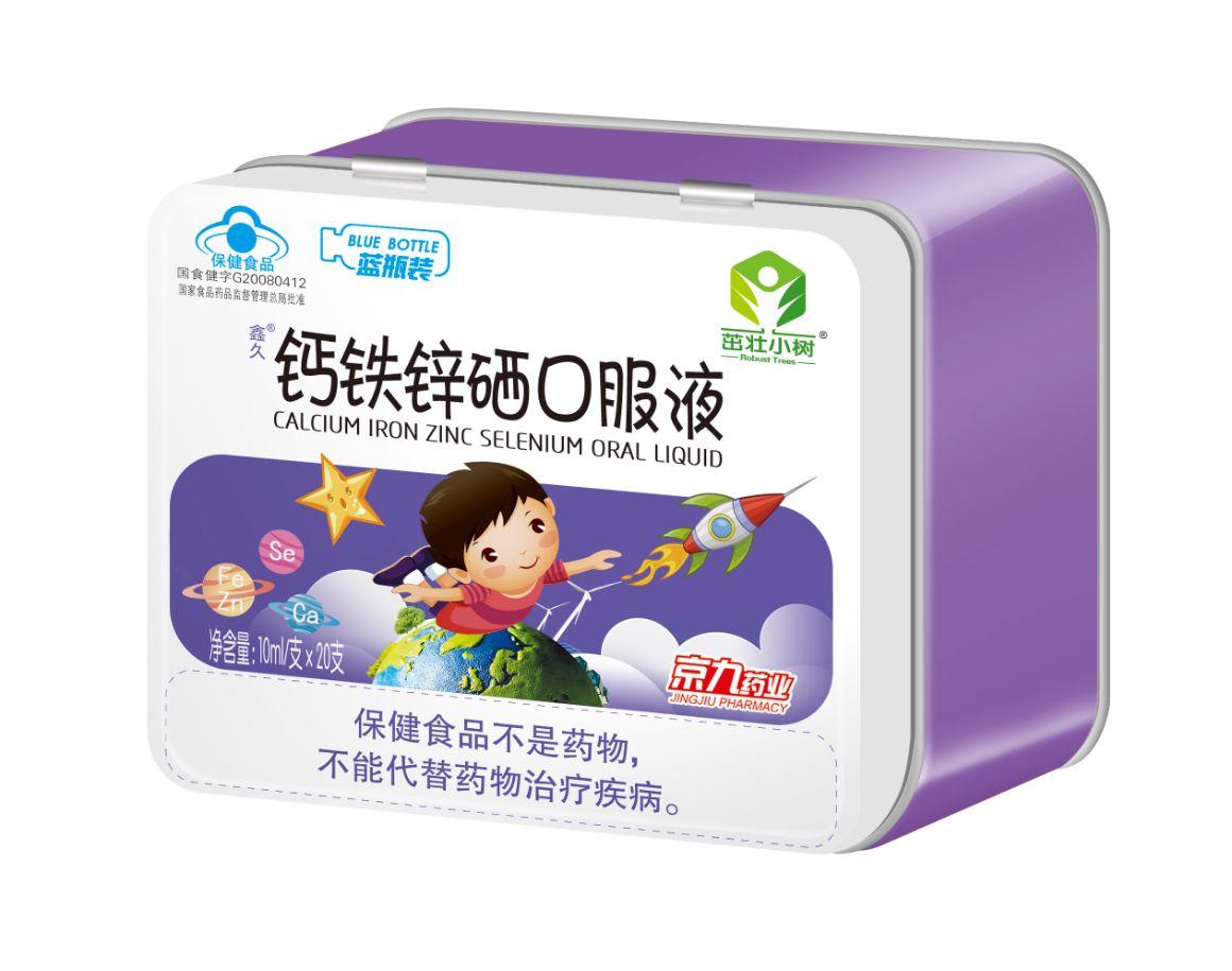 鈣鐵鋅硒口服液