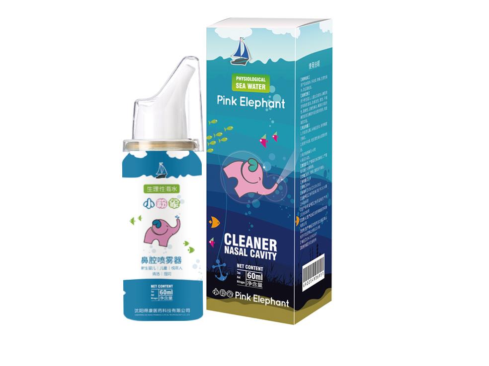 小粉象 生理性海水鼻腔喷雾器