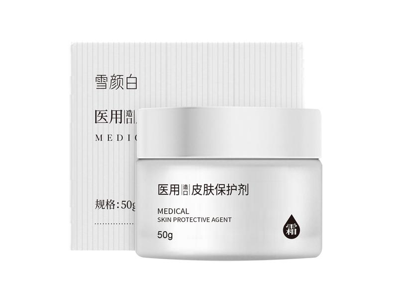 雪顏白醫用造口皮膚保護劑(日霜)