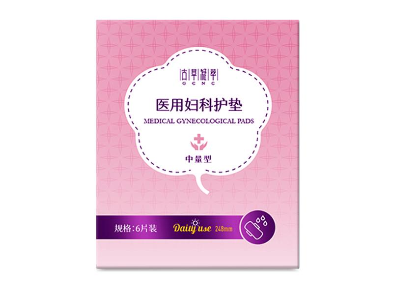 古草凝萃-醫用婦科護墊(中量型)