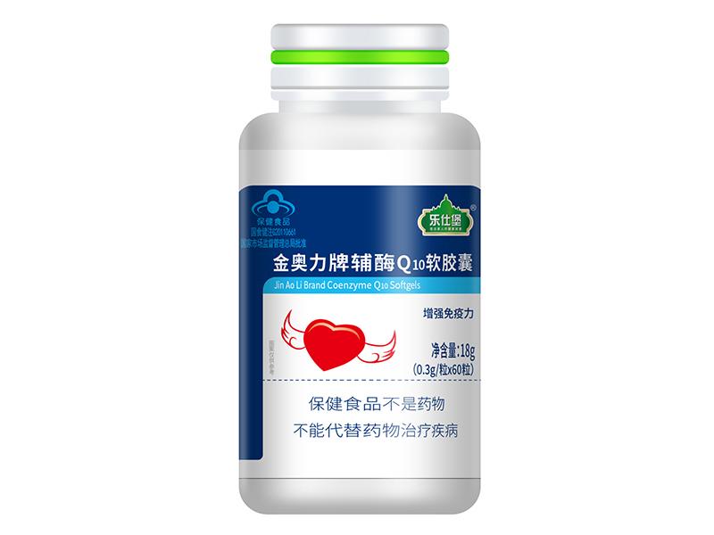 金奧力輔酶Q10軟膠囊
