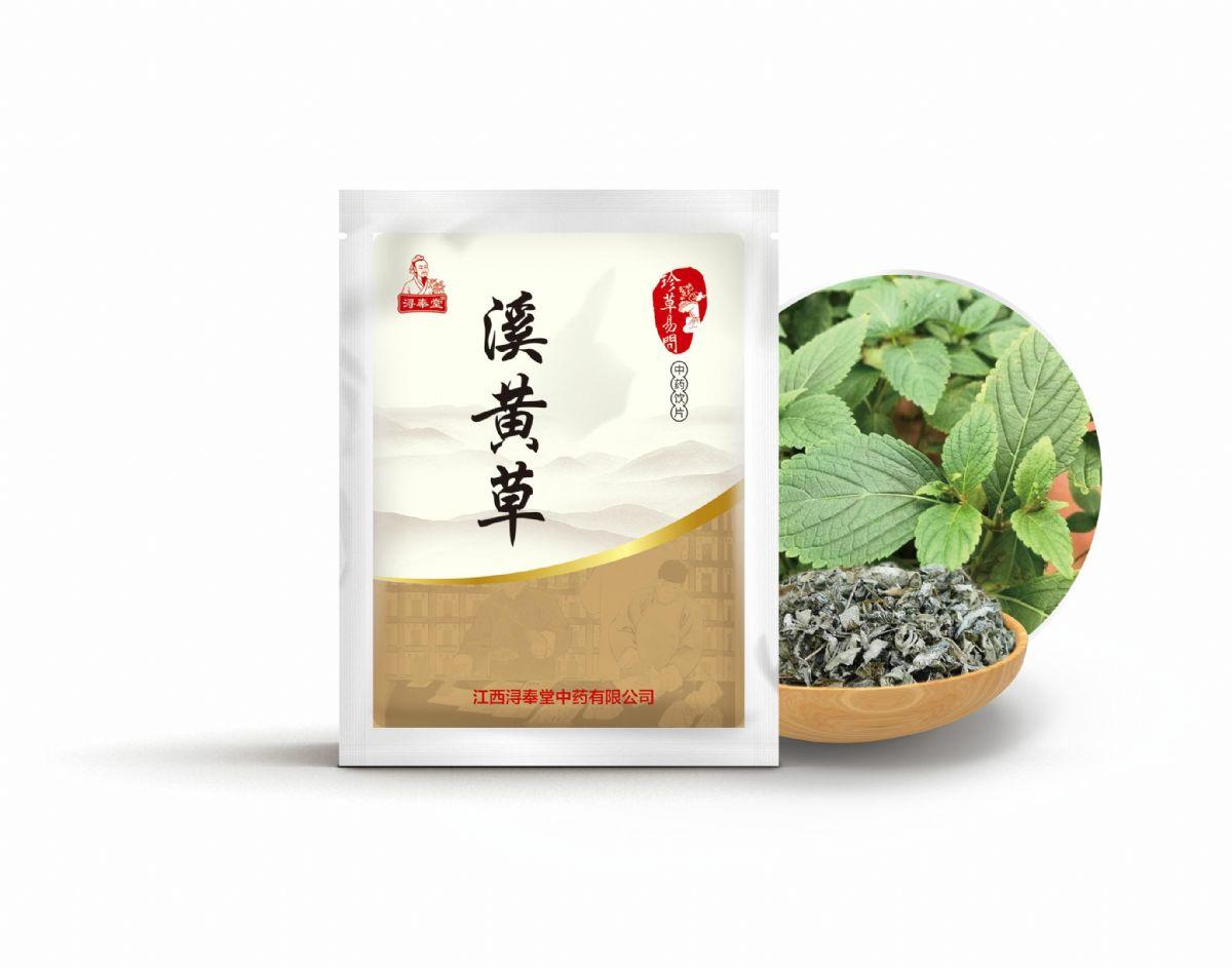 溪黃草——清熱藥(清熱燥濕、清熱涼血)