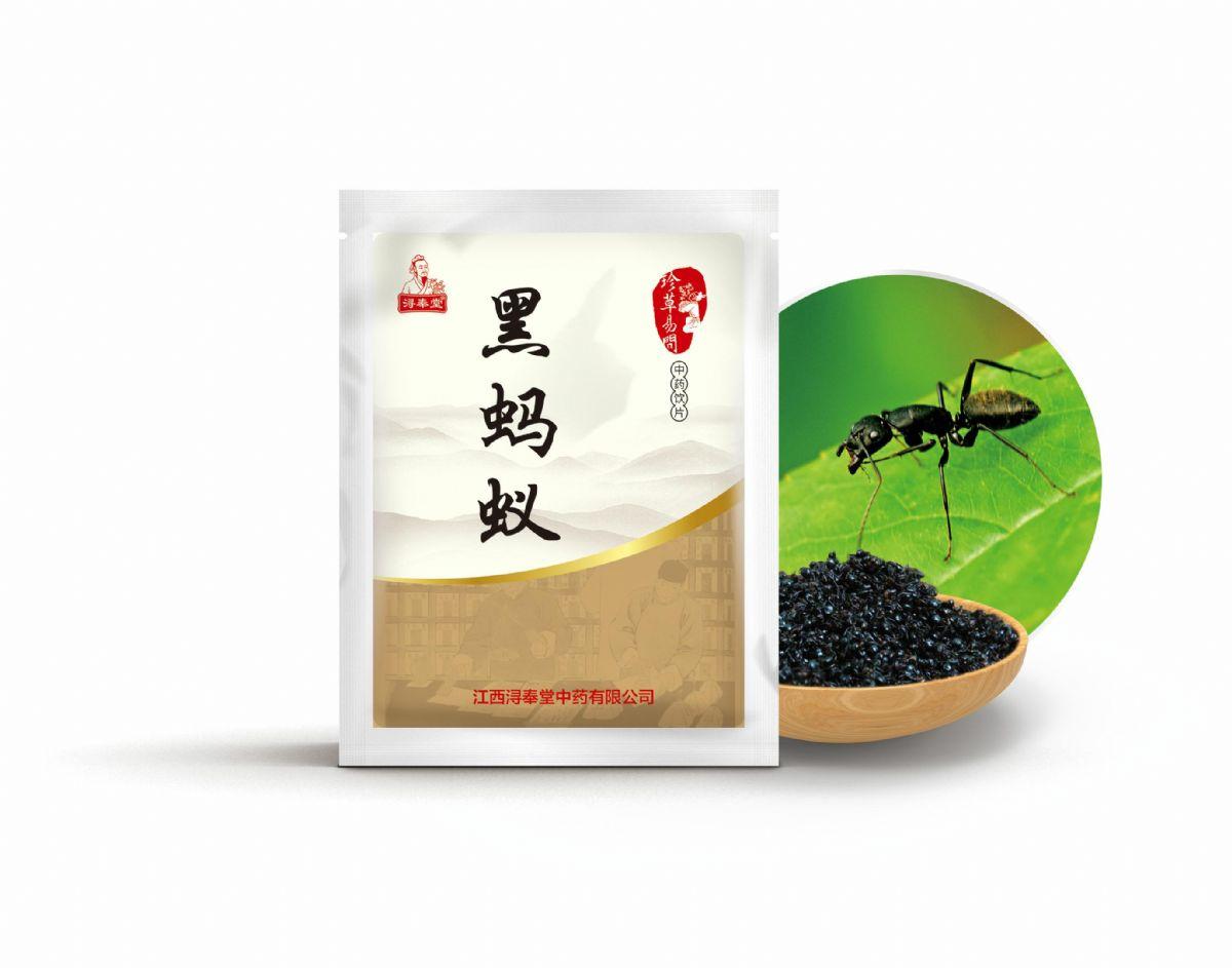 黑螞蟻——補虛藥(補陽藥)