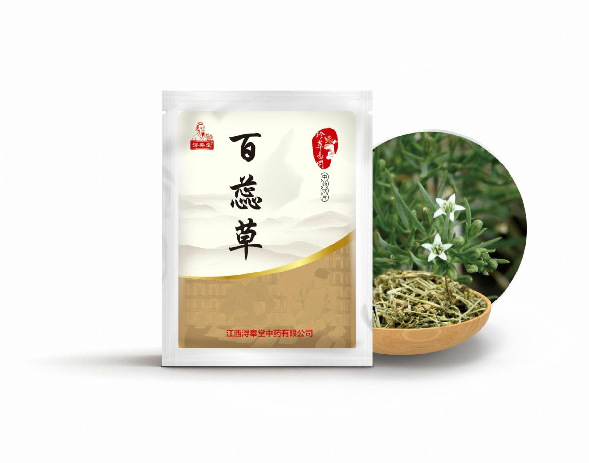 百蕊草——清熱藥(清熱解毒)